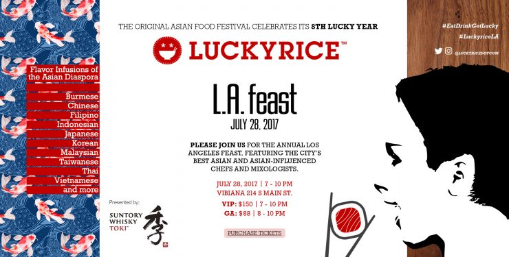 Lucky Rice Returns to Los Angeles July 28th